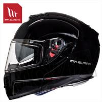 Helm Atom Sv Systeem Zwart